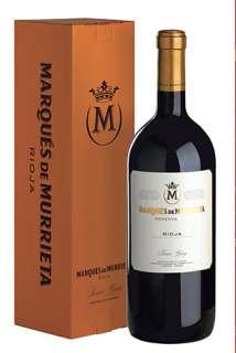 Sarkanvīns Marqués de Murrieta  (Magnum)